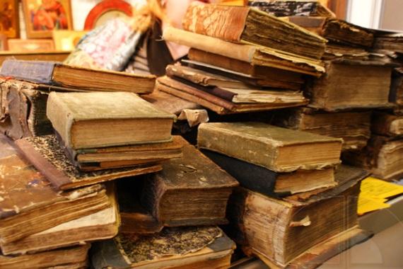 Приобретаем архивы, коллекции, библиотеки